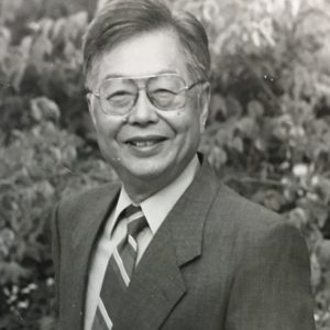 Dr Juh Wah Chen picture for Paper and obituary